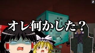 【マインクラフト】ゲリラと村と人形戦術記 その28【ゆっくり実況】