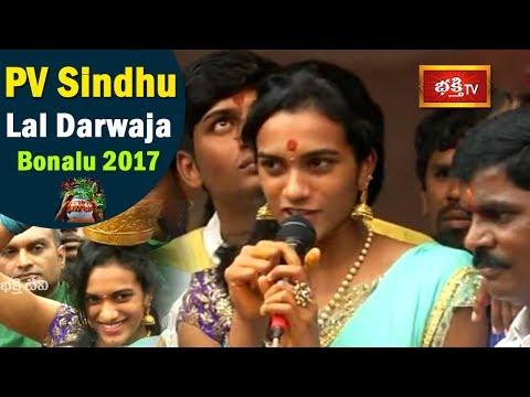PV Sindhu Participates @ Lal Darwaja Bonalu 2017 || Hyderabad || Bhakthi TV