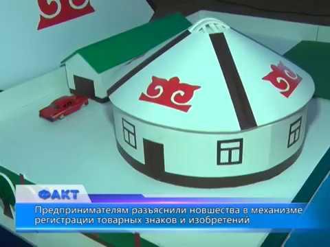 Актюбинский строитель получил патент на двухэтажную юрту