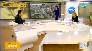 Без коли в центъра на София при мръсен въздух - Здравей, България (24.01.2018г.)