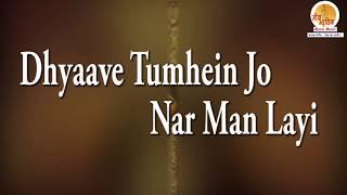 Dhyaabe Tumhen Jo Nar Naari - Ambe Mata Whatsapp Status - Superhit Whatsapp Status Navratri