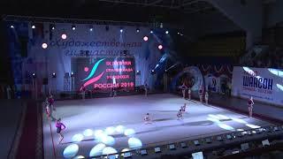 X Спартакиада Саранск 2019 Церемония Открытия
