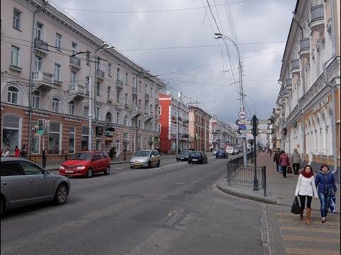 Городские истории. Улицы Гомеля