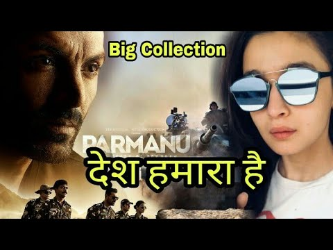 Box Office Collection Of Parmanu Vs Razzi 2018