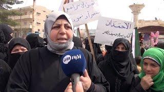 في سوريا.. الثوار ينادون بإسقاط الأسد والإفراج عن المحتجزين لدى جبهة النصرة