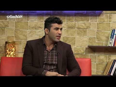 Ahmad Wali Hotak in The first week of year in Afghanistan TV