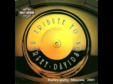 Песня Ария - Свобода (Tribute To Harley-Davidson II 2001) в mp3 192kbps