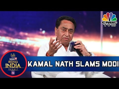 How Can BJP Teach Us Nationalism ? Kamal Nath Takes A Jibe At The BJP Government