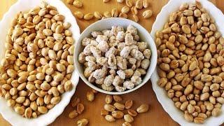 Готовим арахис: жареный, сладкий и солёный. И простой способ его очистки
