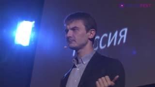 ВИТАЛИЙ ЕГОРОВ - «Будущее космоса: что ждать от мировой космонавтики в ближайшие 20 лет»