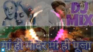 Maa Hi Mandir Maa Hi Puja Dj song 2020    Full Song    Ma Hi Mander    माँ ही मंदिर माँ ही पूजा डीजे