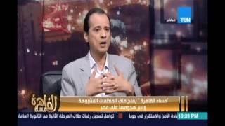 الناشط  سيد عبد الحافظ :المظمات دي مش ملايكة ومش عايزين مصلحتنا وتقاريرها هيكيلية وضعيفة