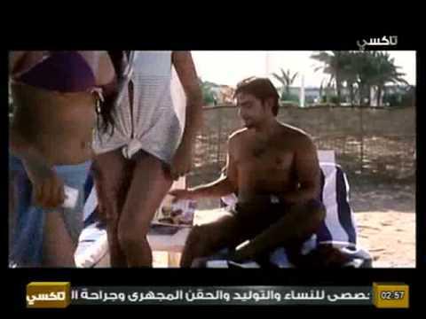 مقطع من فيلم ويجا .. هاني سلامه