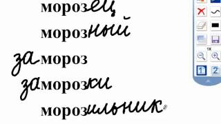 Видеоурок учителя начальных классов Айгуль Давлетбаевны