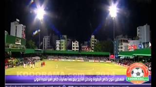 تقرير بي إن سبورررت حول تأهل فلسطين إلى نهائيات كأس أسيا بأستراليا