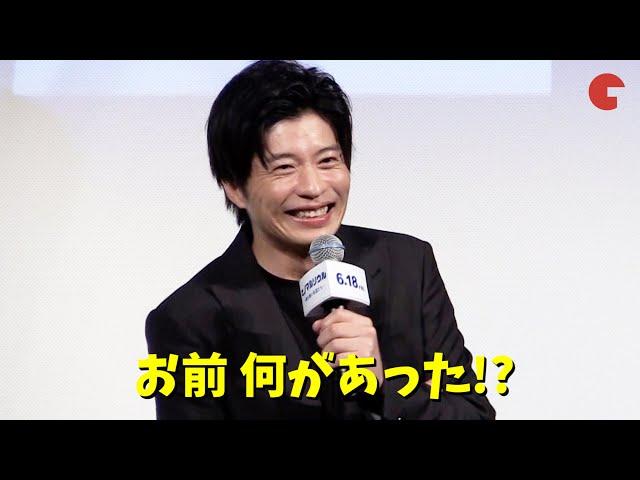 映画予告-田中圭、山田裕貴からのプライベートな相談に驚き「お前何があった!」『ヒノマルソウル~舞台裏の英雄たち~』公開直前トークイベント
