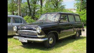 ГАЗ 22 ВОЛГА (1964 гг)  1/43 IST MODELS