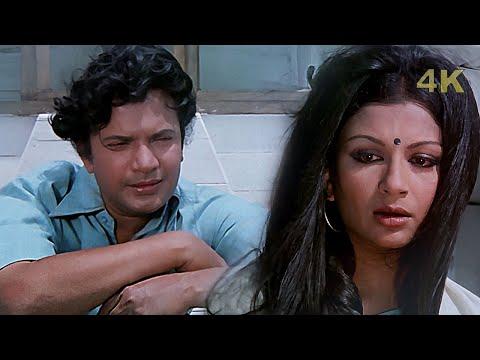Dil Aisa Kisi Ne Mera Toda 4K Song | Amanush | Kishore Kumar | Sharmila Tagore | Uttam Kumar