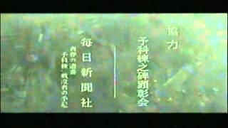 1968年「あゝ予科練」の主題歌.