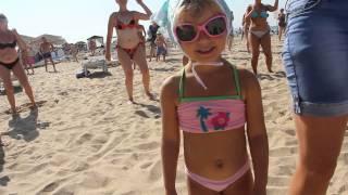 Анимация на пляже пансионата Селена в Анапе