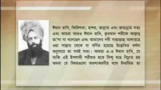 Shotter Shondhane - 1st November 2009 - Part 1 (Bengali)