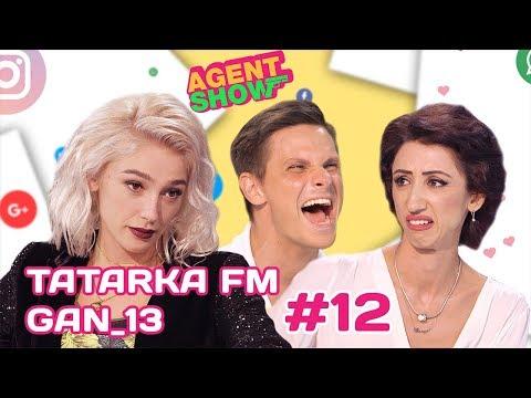 Мама и Сын?!/Ивлееву в жёны/ Зачем нужен мат  Tatarka FM и Gan_13  AGENTSHOW #12