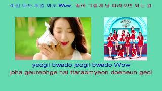 gugudan 구구단 Chococo Instrumental official + Lyrics