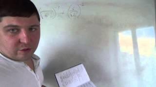 Алгебра 8 класс Сложный пример с отрицательной степенью
