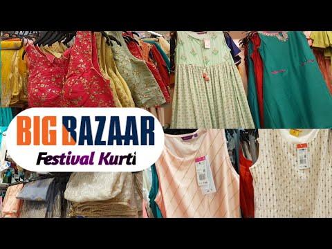BigBazaar Festival Kurti Public Sale/Big bazaar New Today Offer/Big bazar/New Kurti Sale