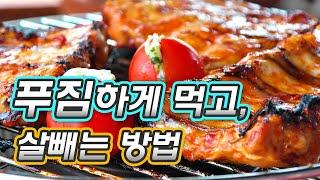 고기와 파의 흰 부분만 먹는 단기간 다이어트 방법! 디…