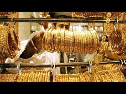 ارتفاع أسعار الذهب اليوم الاحد12_1_2020