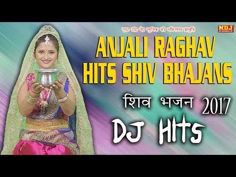 Anjali Raghav Hits Shiv Bhajan 2017 Vol.2 #Top Shiv Bhajan # भोले बाबा भजन DJ Hit कावड़ Song 2017 New