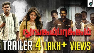 Nungambakkam Tamil Movie Trailer   Mano   Hyra   Ajmal   Ramesh Selvan   Latest Tamil Movie Trailer