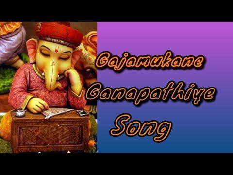 Gajamukhane Ganapathiye Ninage Vandane -kannada Song full HD sai devotionals