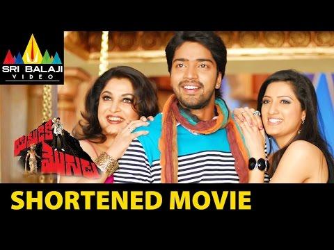 Yamudiki Mogudu Shortened Movie | Naresh, Richa Panai | Sri Balaji Video