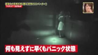 長野美郷 長野美郷 検索動画 3