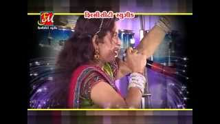 Lebdey Rame Chehar Maa | Gujarati Live Garba Songs 2014 | Non Stop Video Song