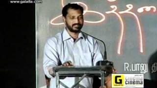 Ithanai Naalai Engirunthai Audio Launch Part 4