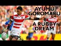 Ayumu Goromaru: Japan's 2015 hero on RWC 2019