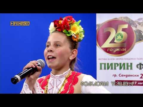 """Селекция за """"Детски Пирин Фолк"""" - 1 част // Фолклорна Усмивка"""