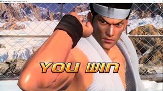 Virtua Fighter 5 (2006) Arcade PC