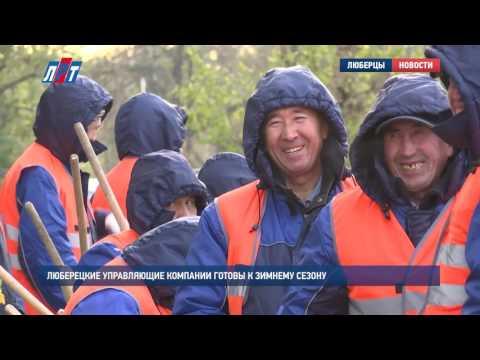 Работа в Люберцах - 5095 вакансий в Люберцах, поиск работы