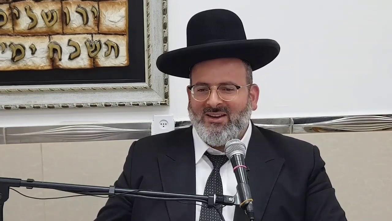"""הרב יצחק לוי שליט""""א -פרשת השבוע ראה תשע""""ט"""