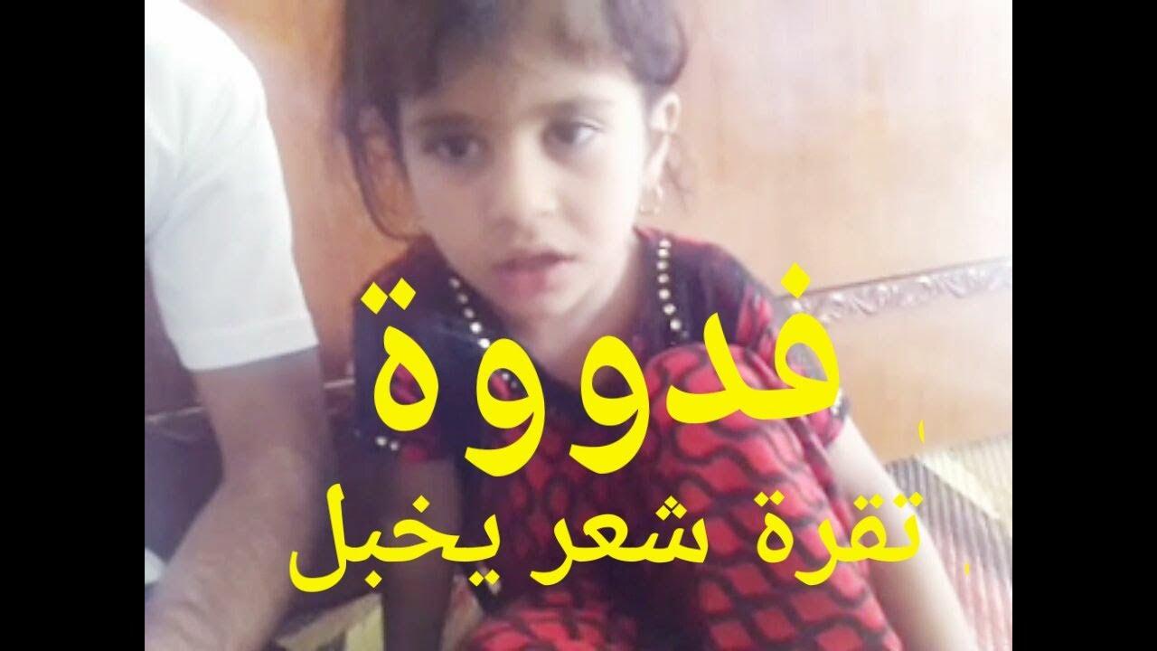 اجمل طفلة عراقية تقرى شعر يخبل للسيدة زينب