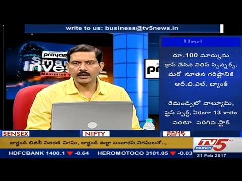 21st February 2017 Tv5 Money Smart Investor
