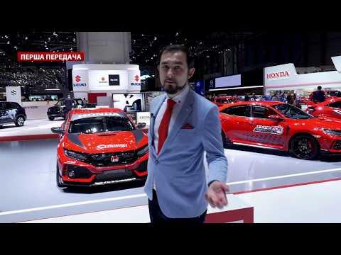 International Geneva Motor Show 2018: стенд Honda