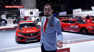 International Geneva Motor Show 2018: стенд Honda