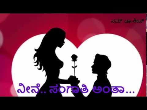 Nijana Nijana ee Prethi Nijana | Kiccha Sudeep | Nalla Kannada Movie Song | Watsapp Status Song