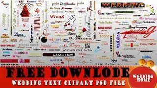 #Free Down-lode Wedding Related Hindi & English Words PSD [Wedding Home]