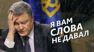 Как вернуть Донбасс и Крым? Третий год АТО в Украине. Опрос в Киеве